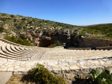 Amphitheater for bats
