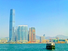 ::ferry from HK to Kowloon::