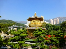 ::nan lian gardens and skyscrapers::
