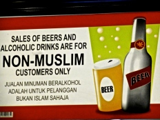 ::beer for non-muslims only::