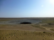 ::giant gas crater in the desert::