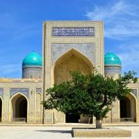 Bukhara: The Living City