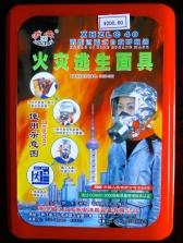 ::gas mask anyone?::